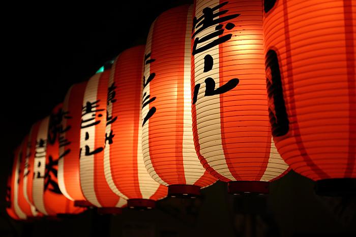 Festivales japoneses farol